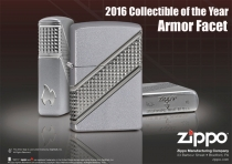 2016 Collectible of the Year - Armor Facet -
