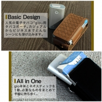 glo(グロー)用 FLAP CASE Brownブラウン