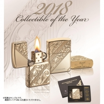 世界限定12,000個 2018 Collectible of the Year - Golden Scroll -